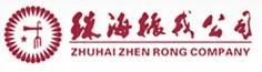 珠海振戎公司是一家经营石油等能源贸易的企业,成立於1994年.