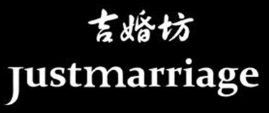 Justmarriage吉婚坊